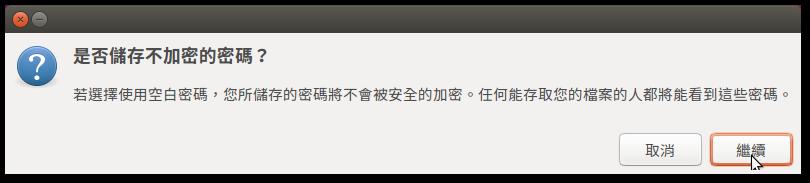 2016-06-04 10-02-03 的螢幕擷圖