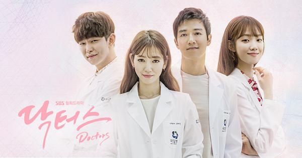 doctors-kr-drama