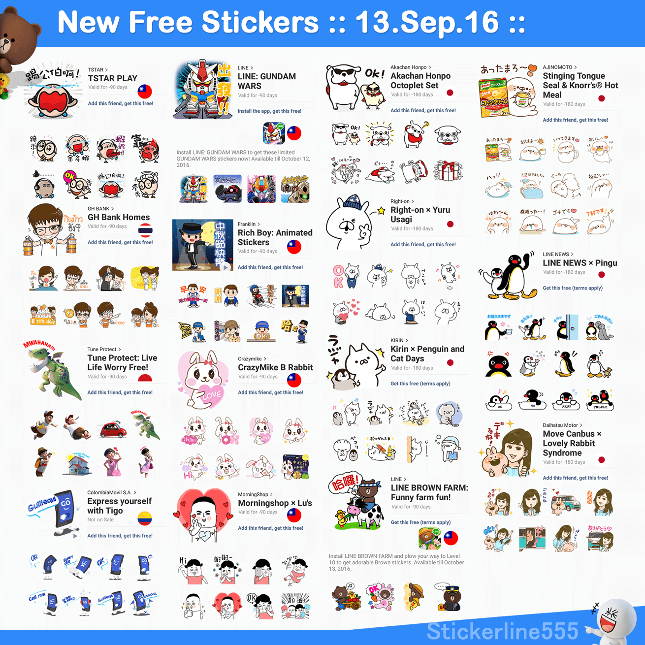 LINE Sticker 2016-09-13