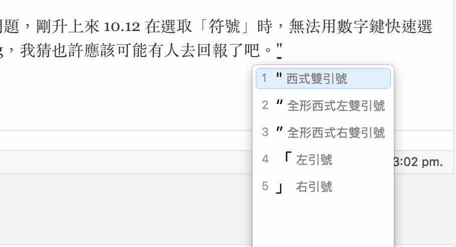 screenshot-2016-09-22-14-13-45