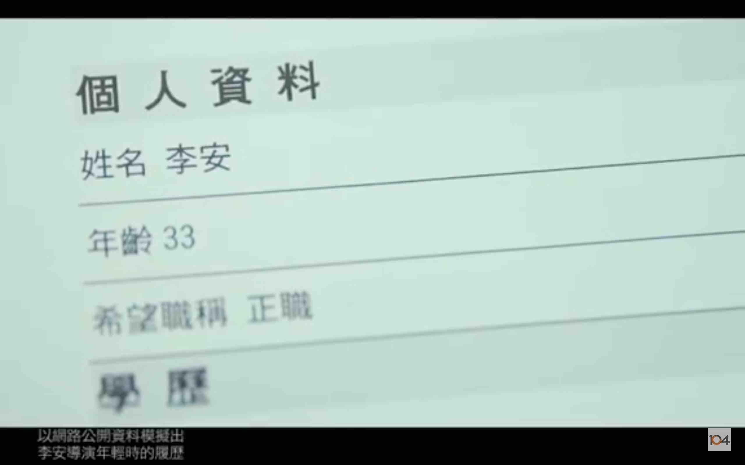 screenshot-2016-10-03-19-03-26