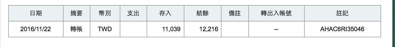 screenshot-2016-11-22-17-28-46